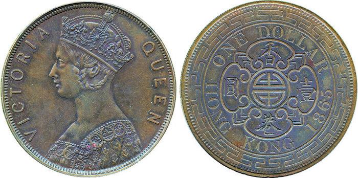イギリス領香港のヴィクトリア1865年1ドル試鋳貨(パターンダラー)の価値