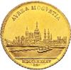 その他の都市景観コイン