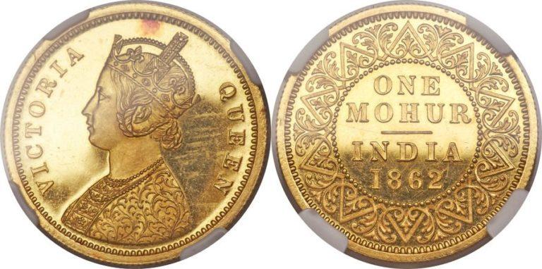 インドのヴィクトリア モハール金貨の価値と買取相場