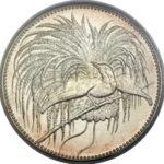 1894年極楽鳥2マルク銀貨