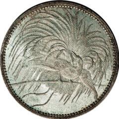 1894年極楽鳥1マルク銀貨