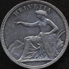 1855年射撃祭銀貨