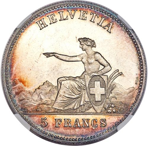 1863年ラ・ショー=ド=フォン ヌーシャテル射撃祭5フラン銀貨の価値