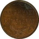 ドイツ領ニューギニアの2ペニヒ銅貨
