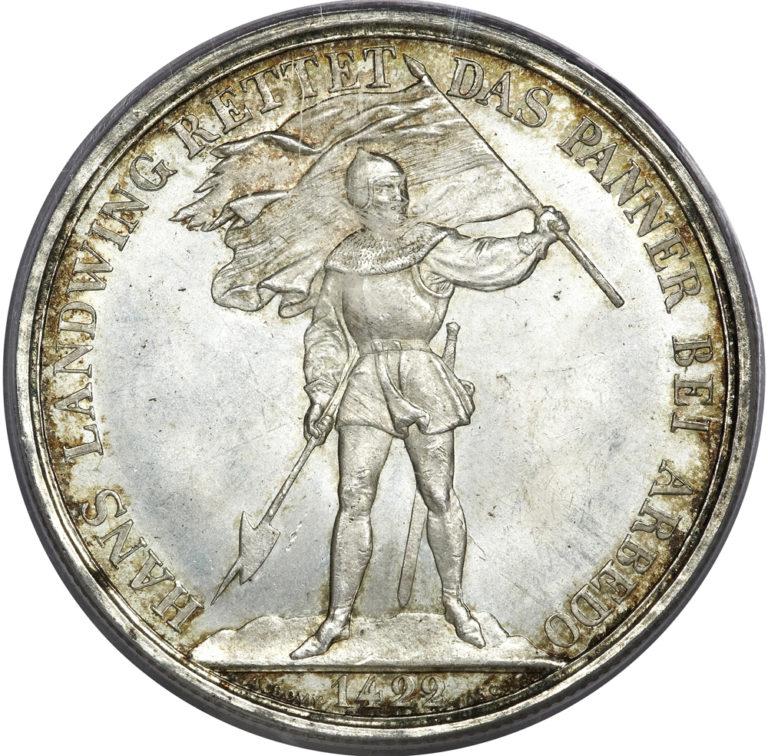 1869年ツーク射撃祭5フラン銀貨の価値と買取相場