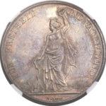 1872年チューリッヒ射撃祭5フラン銀貨