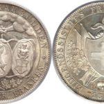 グラウビュンデン射撃祭4フランケン銀貨