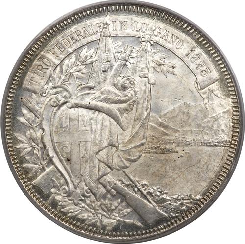 1883年スイス射撃祭ルガーノ5フラン銀貨の価値と買取相場