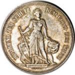 1885年ベルン射撃祭5フラン銀貨