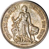 1885年スイス射撃祭ベルン5フラン銀貨の価値と買取相場