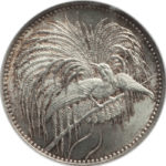 ドイツ領ニューギニア1894年極楽鳥1/2マルク銀貨