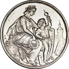 1865年シャフハウゼン射撃祭5フラン銀貨