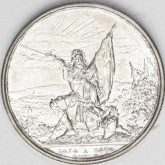 1874年ザンクトガレン射撃祭5フラン銀貨