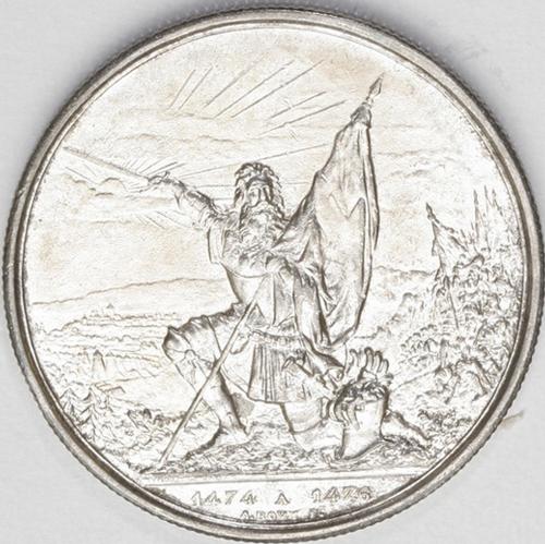1874年ザンクトガレン射撃祭5フラン銀貨の価値と買取相場