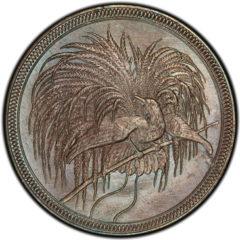 1894年極楽鳥10ペニヒ銅貨
