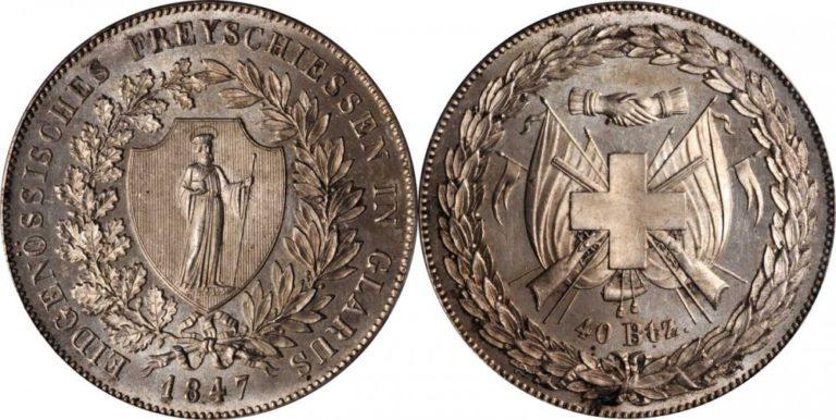 1847年グラールス40バッツェン(BATZEN)銀貨の価値と買取相場