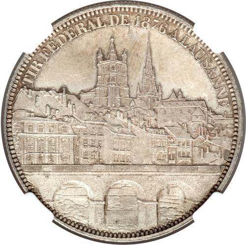 1876年スイス射撃祭ローザンヌ5フラン銀貨の価値と買取相場