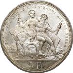 1883年ルガーノ射撃祭5フラン銀貨