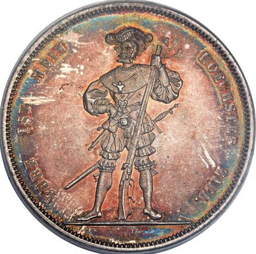1857年ベルン射撃祭5フラン銀貨の価値と買取相場