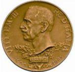 1925年第1次世界大戦終結10周年・統治25周年100リレ金貨の価値と買取相場