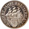 ワイマール銀貨
