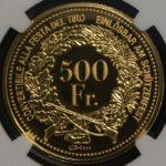 スイス 現代射撃祭 500フラン金貨 グラウビュンデン コイン 銘文 TIRO 2012年 NGC