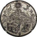 ドイツ アイヒシュテット 都市景観 ターラー銀貨 ターレル 1781年 NGC MS61 未使用