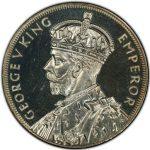 英国連邦 ニュージーランド ワイタンギ クラウン銀貨 ジョージ5世 1935年 PCGS PR63 プルーフ 468枚のみ