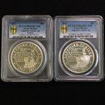 英国 イギリス エリザベス サファイアジュビリー 5ポンド銀貨 ピエフォー PIEFORT銀貨 2点セット PCGS PR65DCAM オリジナルケース付き