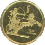 エジプト金貨